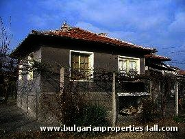 RESERVED House for sale near Plovdiv Ref. No 318