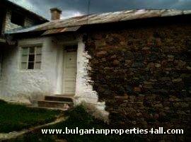 Rural house in Smolyan distruct near Pamporovo slopes Ref. No 122039