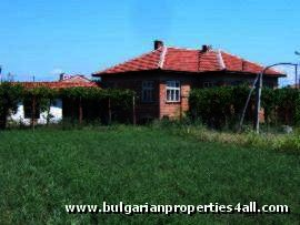 RESERVED House for sale near Plovdiv rural house in Bulgaria Ref. No 340