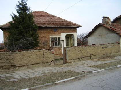 Property near Pleven House for sale in Bulgaria Ref. No 5041