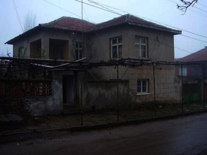 Haskovo property house for sale in Bulgaria Ref. No 2344