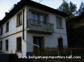 SOLD. House for sale in Pamporovo region Ref. No 122022