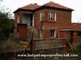 Bulgarian property in nice village Ref. No 1141