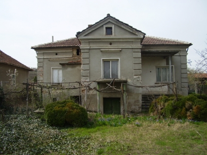 Property for sale near Pleven Bulgarian house Ref. No 5067