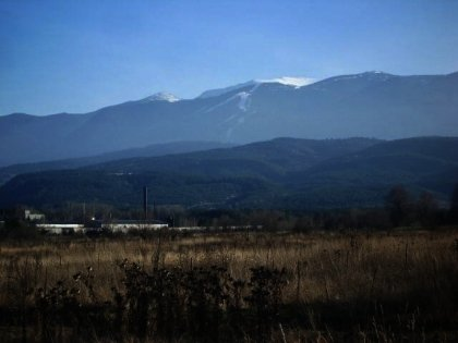 Land for sale near Borovets Property in Bulgaria Ref. No 8483