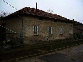 Rural estate near Pleven in Bulgaria Ref. No 55131