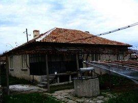 A cozy house near Kardjali.Property in Bulgaria Ref. No 44391