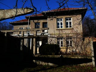 House near Lovech Your property in Bulgaria Ref. No 58144
