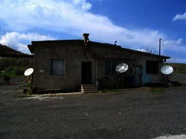 Rural bulgarian house in Kardjali region in Bulgaria Ref. No 44288