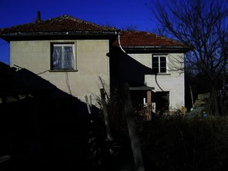 House near Gabrovo Buy in Bulgaria Ref. No 58104