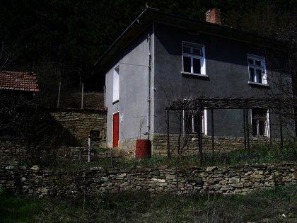 Bulgarian house Property near Gabrovo Ref. No 58181