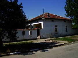 Bulgarian  Property near  Pleven  Ref. No 5312