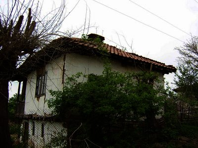 House in Bulgaria Lovech property Ref. No r016