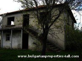Estate house in Kardzhali region Ref. No 4013