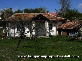 Property in rural Kardzhali region Ref. No 4006