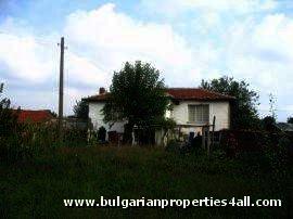 Property house in Haskovo countryside, Bulgaria Ref. No 2088