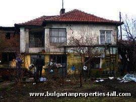 Property house in Haskovo region,  Bulgaria Ref. No 2158