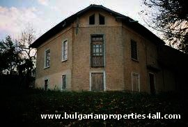 House for sale in Lovech region Ref. No 9452
