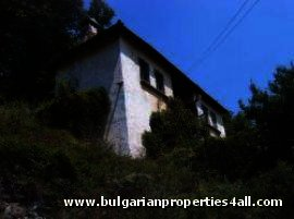 SOLD. House near Plovdiv and Pamporovo ski resort Ref. No 166