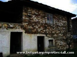 House for sale in rural Smolyan distruct Ref. No 122163