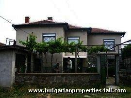 House near Dimitrovgrad, Haskovo region Ref. No 2238