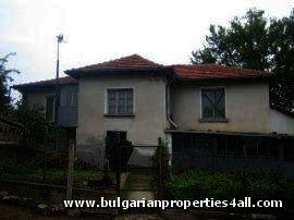 House for sale near Haskovo. Ref. No 2303