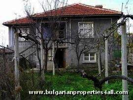 House for sale - Haskovo region. Ref. No 2253
