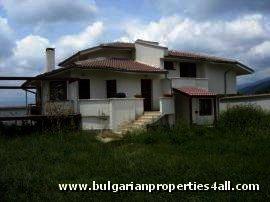 Property in Kazanlak Stara Zagora region in Bulgaria Ref. No 31030