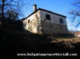 Rural stone house for sale near Smolyan Ref. No 122109