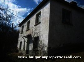 House for sale in Smolyan region rural countryside  Ref. No 122112