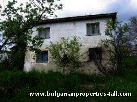 Rural stone house near ski slopes of Pamporovo Smolyan region Ref. No 122107