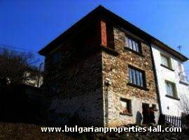 Property near Pamporovo ski resort Ref. No 122096