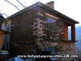 Property house in Smolyan Pamporovo resort Ref. No 122086