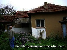 SOLD. Property house in Pleven region,  good investment Ref. No 5009