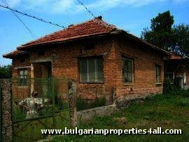 Rural property, house in Pleven region Ref. No 5001