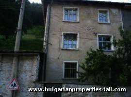 House for sale in Smolyan region near Pamporovo resort Ref. No 122095