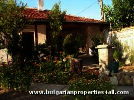 House for sale in Bulgaria Plovdiv rural region Ref. No 6004