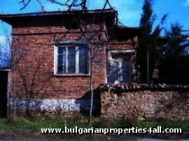 House for sale in the region of Plovdiv Ref. No 144171