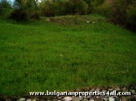 Land for sale in Smolyan region near Pamporovo resort Ref. No 122031