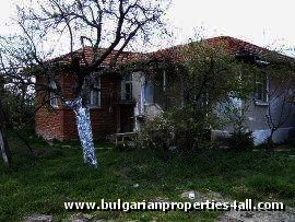 House for sale near PLOVDIV. Ref. No 270