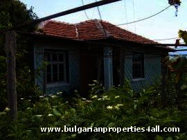RESERVED Bulgarian cheap house for sale near Plovdiv Ref. No 253