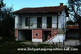 SOLD House for sale near Plovdiv Ref. No 209