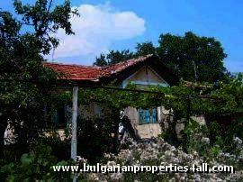 SOLD. House for sale near spa resort near Plovdiv Ref. No 243