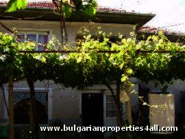RESERVED Beautiful house in nice area in Plovdiv region countryside Bulgaria Ref. No 232