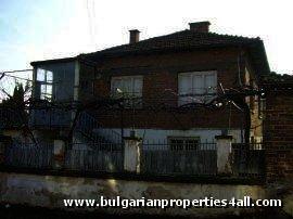 RESERVED Estate near Plovdiv Bulgarian countryside Ref. No 281