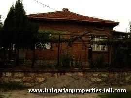 SOLD.House for same in Stara Zagora region Ref. No 3018