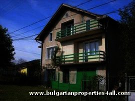 House for sale in Sofia region Ref. No 9255