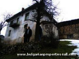 House for sale in Smolyan region rural countryside  Ref. No 122055