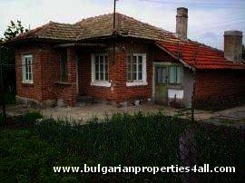 Property near the incredible Elhovo Bulgaria Ref. No 1169