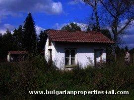 SOLD. Regulated plot of land near ski slopes of Borovets in Sofia region Ref. No 77